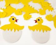 אפרוחים בביצה