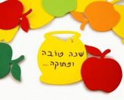 תפוח בדבש סול