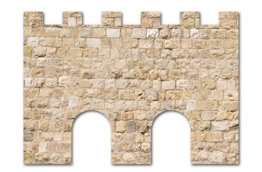 חומת ירושלים