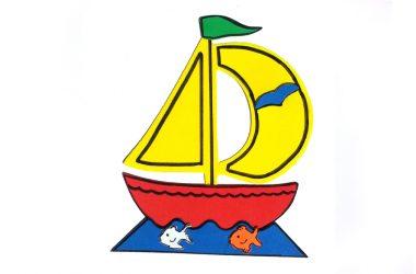 ספינה
