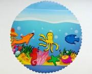 דג בים
