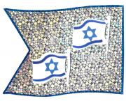 דגלים ליצירה