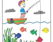 דייג לכיתוב