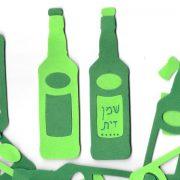 בקבוק שמן זית