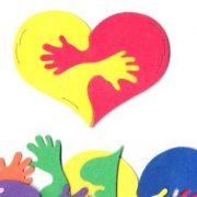 לב אוהב