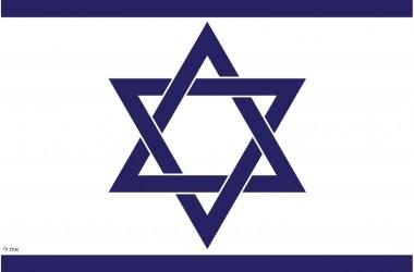 עצמאות 2020 דגל יצרתי צבעוני