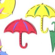 מטרייה קטנה