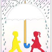 ילדים בגשם